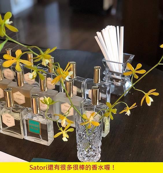 【PARFUM SATORI】ソネットSonnet (桂花的十四行詩)10.jpg
