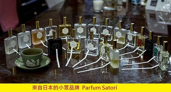 【PARFUM SATORI】ソネットSonnet (桂花的十四行詩)2.jpg