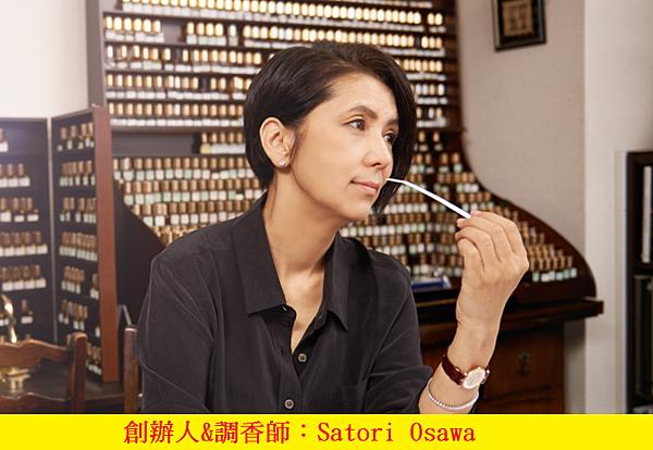 【PARFUM SATORI】ソネットSonnet (桂花的十四行詩)3.png