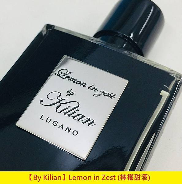 【By Kilian】Lemon in Zest (檸檬甜酒)1.jpg