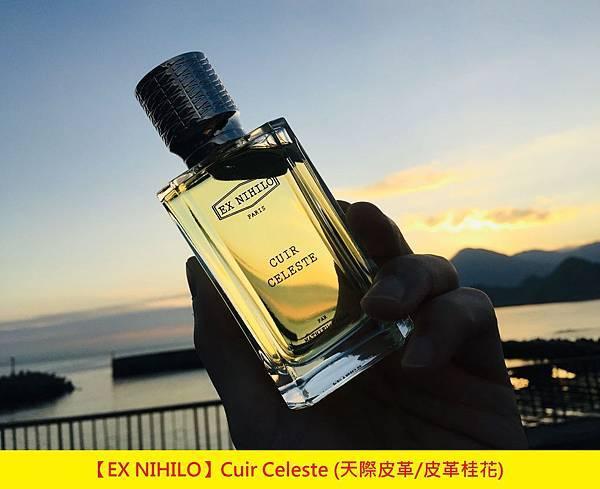 【EX NIHILO】Cuir Celeste (天際皮革 皮革桂花)1.jpg