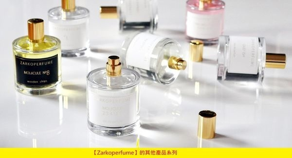 【Zarkoperfume】Cloud Collection No.1 (雲集1)2.jpg