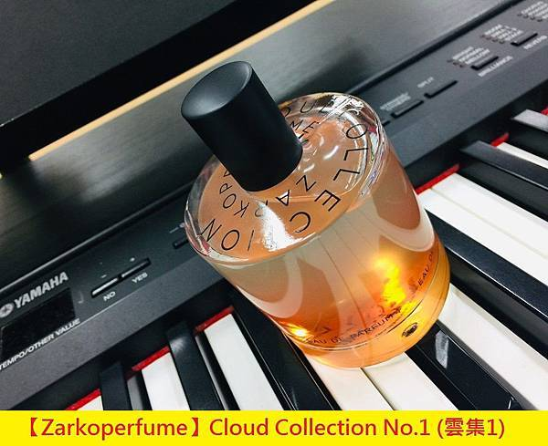 【Zarkoperfume】Cloud Collection No.1 (雲集1)1.jpg