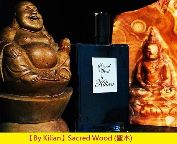 【By Kilian】Sacred Wood (聖木)1.jpg
