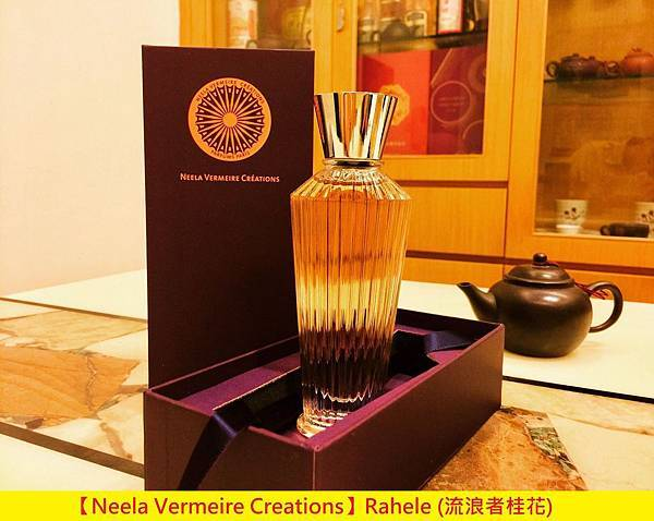 【Neela Vermeire Creations】Rahele (流浪者桂花)1.jpg