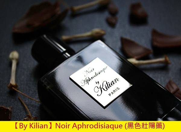 【By Kilian】Noir Aphrodisiaque (黑色壯陽藥)1.jpg