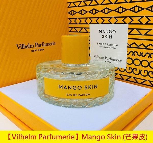 【Vilhelm Parfumerie】Mango Skin (芒果皮)1.jpg