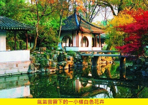 【RE 調香室】The Forest of Osmanthus (醉白池‧桂香林)5.jpg