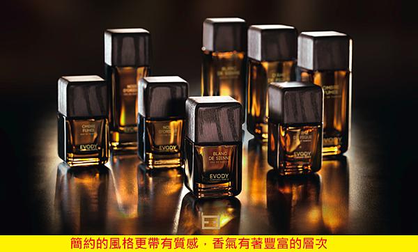 【Evody Parfums】Fleur d'Oranger (愛戀橙花)6.png