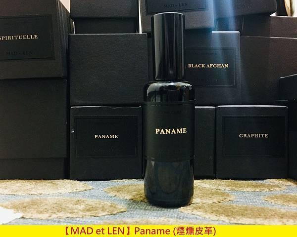 【MAD et LEN】Paname (煙燻皮革)1.jpg