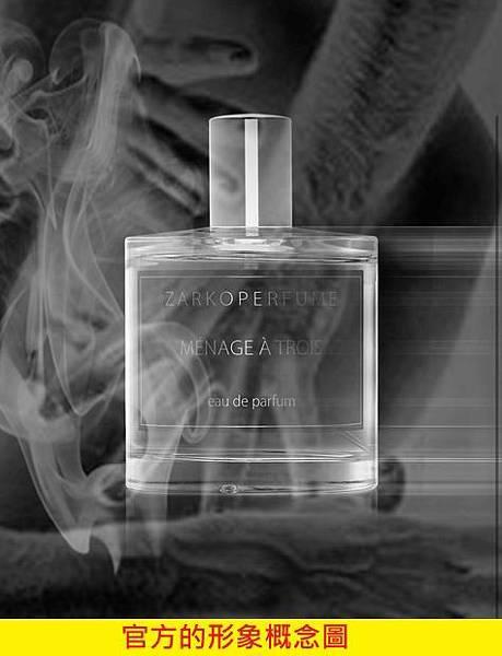 【Zarkoperfume】Menage a Trois (三角家庭麝香分子)4.jpg
