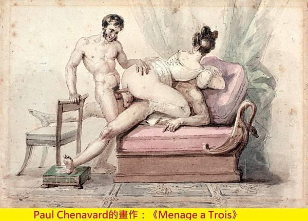 【Zarkoperfume】Menage a Trois (三角家庭麝香分子)2.jpg