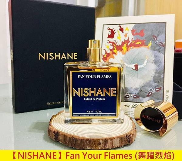 【NISHANE】Fan Your Flames (舞躍烈焰)1.jpg