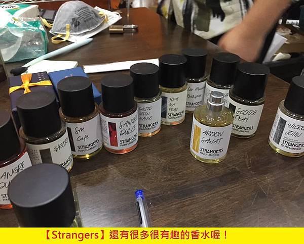 【Strangers Parfumerie】Sombre (嘔吐物的陰影)10.jpg