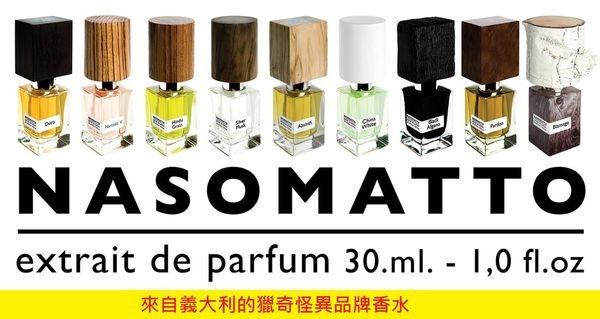 【Nasomatto】Pardon (赦免)2.jpg