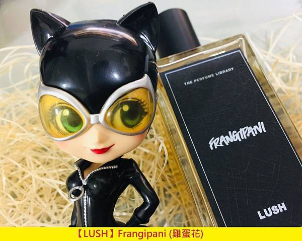 【LUSH】Frangipani (雞蛋花)1.jpg