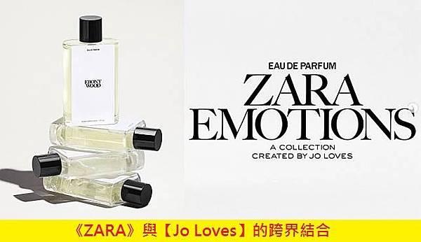 【ZARA】Waterlily Tea Dress (睡蓮茶露)2.jpg