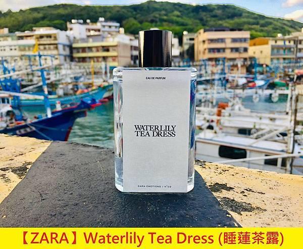 【ZARA】Waterlily Tea Dress (睡蓮茶露)1.jpg