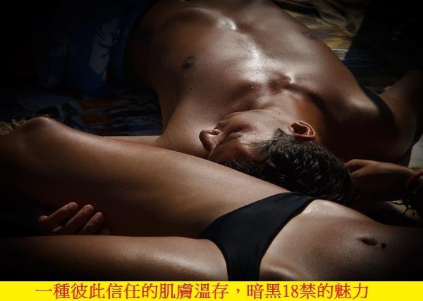 【Stéphane Humbert Lucas 777】Mortal Skin (真人皮膚)5.jpg