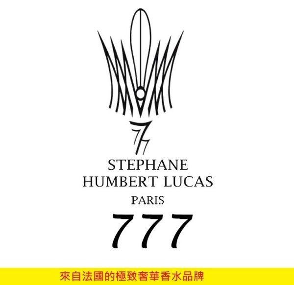 【Stéphane Humbert Lucas 777】Mortal Skin (真人皮膚)2.jpg