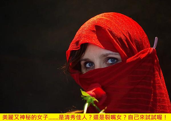 【WIDIAN】Hili (希力)4.png