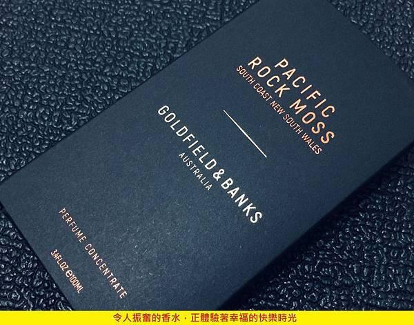 【Goldfield %26; Banks】Pacific Rock Moss (太平洋石苔)7.jpg