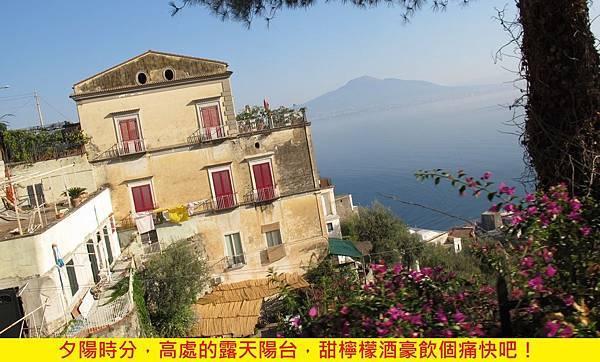 【PRYN PARFUM】Amalfi (阿瑪菲)6.jpg