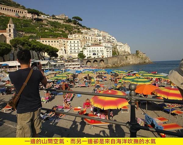 【PRYN PARFUM】Amalfi (阿瑪菲)5.jpg