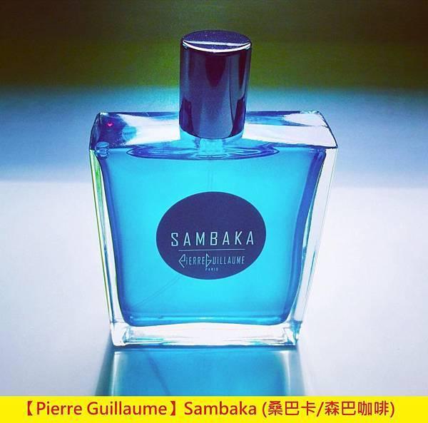 【Pierre Guillaume】Sambaka (桑巴卡森巴咖啡)1.jpg