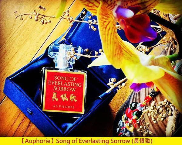 【Auphorie】Song of Everlasting Sorrow (長恨歌)1.jpg