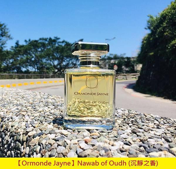 【Ormonde Jayne】Nawab of Oudh (沉靜之香)1.jpg