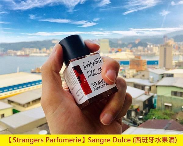 【Strangers Parfumerie】Sangre Dulce (西班牙水果酒)1.jpg