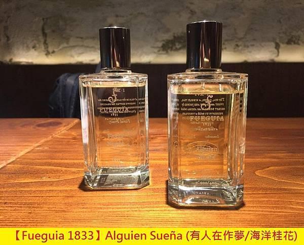 【Fueguia 1833】Alguien Sueña (有人在作 夢海洋桂花)1.jpg