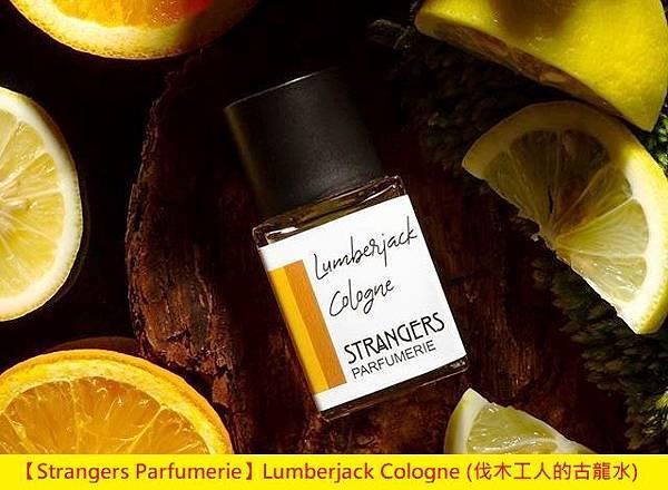 【Strangers Parfumerie】Lumberjack Cologne (伐木工人的古龍水)1.jpg