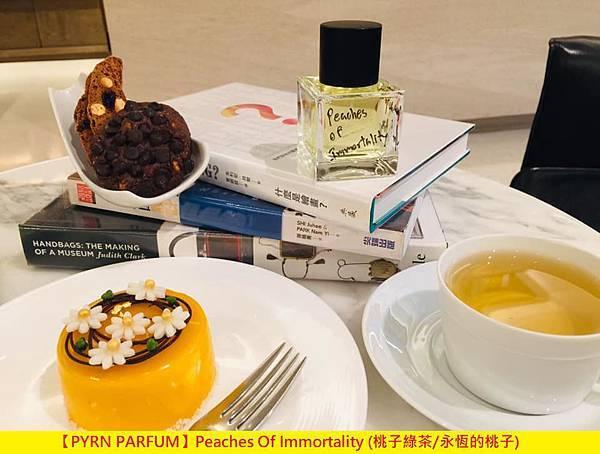【PYRN PARFUM】Peaches Of Immortality (桃子綠茶永恆的桃子).jpg