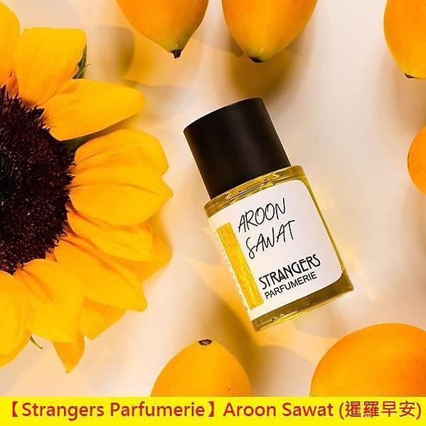 【Strangers Parfumerie】Aroon Sawat (暹羅早安)1.jpg