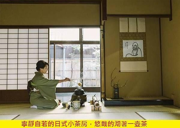 【Siam 1928】Tipakorn (山田武士)7.jpg