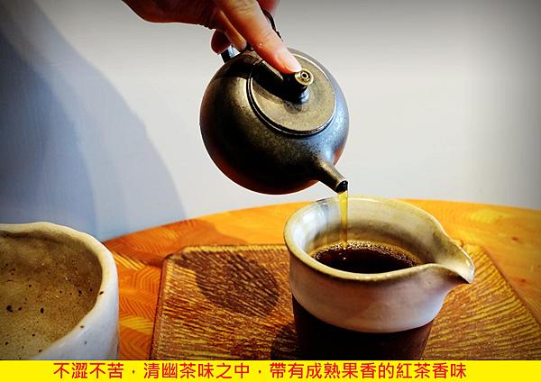 【香魄】蜜香紅桂 (Osmanthus Tea)4.png