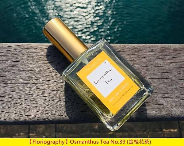 【Floriography】Osmanthus Tea No.39 (金桂花茶)1.jpg