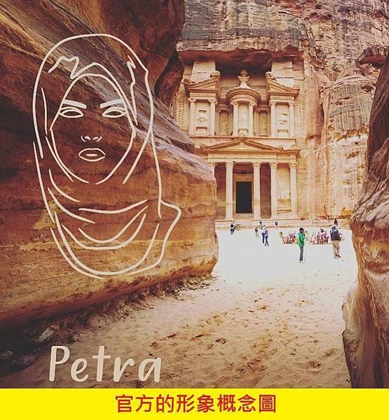 【Masque Milano】Perta (佩特拉 10周年紀念款)2.jpg