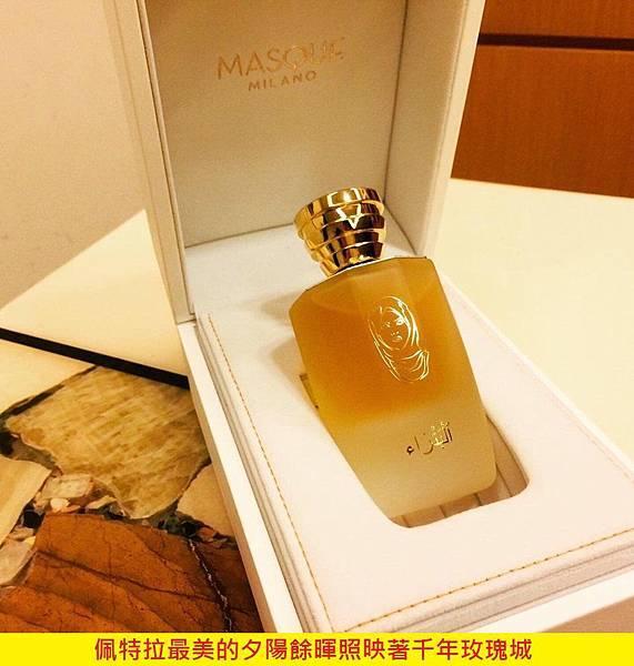 【Masque Milano】Perta (佩特拉 10周年紀念款)5.jpg
