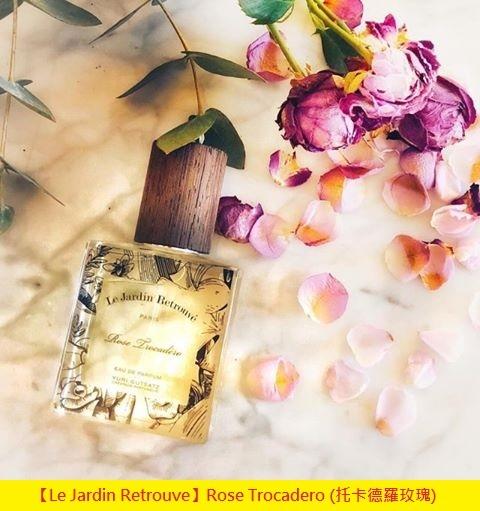 【Le Jardin Retrouve】Rose Trocadero (托卡德羅玫瑰)1.jpg
