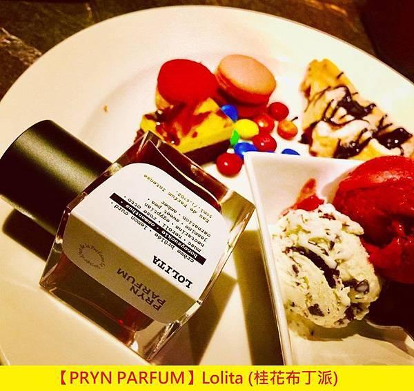 【PRYN PARFUM】Lolita (桂花布丁派)1.jpg