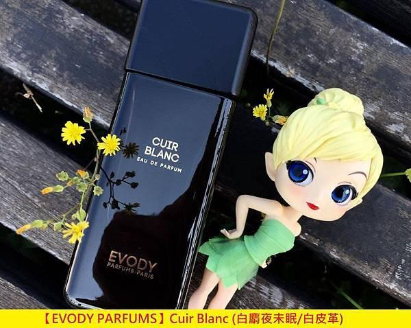 【EVODY PARFUMS】Cuir Blanc (白麝夜未眠 白皮革)1.jpg