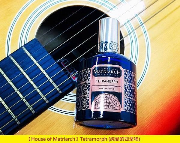 【House of Matriarch】Tetramorph (純愛的四聖物)1.jpg