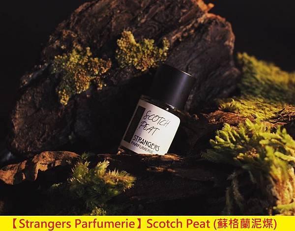 【Strangers Parfumerie】Scotch Peat (蘇格蘭泥煤)1.jpg
