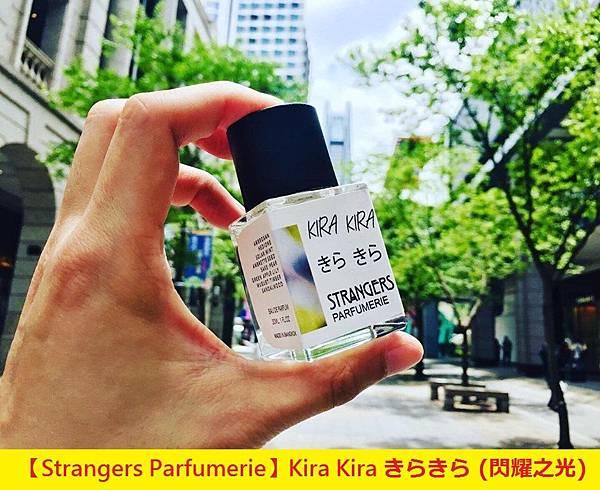 【Strangers Parfumerie】Kira Kira きらきら (閃耀之光)1.jpg