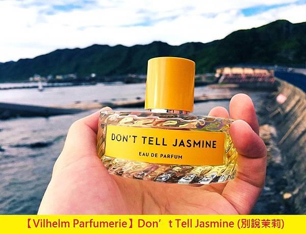 【Vilhelm Parfumerie】Don't Tell Jasmine (別說茉莉)1.jpg