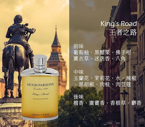 【Hugh Parsons】King's Road (王者之路)3.jpg
