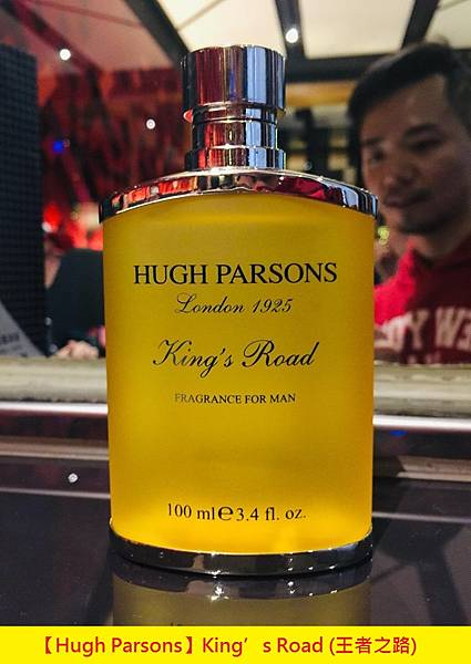 【Hugh Parsons】King's Road (王者之路)1.jpg